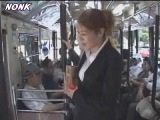 Japanese Grope In Bus