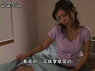 Japanese Mom Awakes and Fucks Young Husbands Cousin