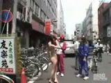 Japanese Girl Walking Street Naked In Public