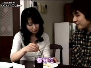 Japanese Mom Is Taking Good Care About Husbands Brother Orphan Boy