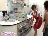 Japanese Salesgirl Fucked By Unsatisfied Customer In Store