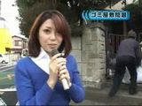 Japanese NEWS Reporter  Fucked During Live Broadcast - Fuck Fantasy