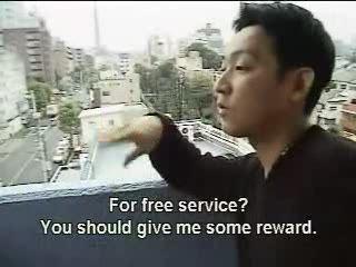 Asian Outdoor Blowjob Service