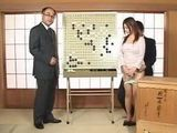 Japanese Demonstration Sexual Desire