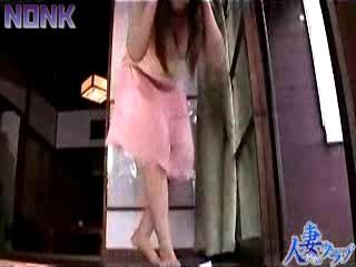 Japanese Grandpa Likes To Humiliate His Daughter In Law Infront Of His Friends