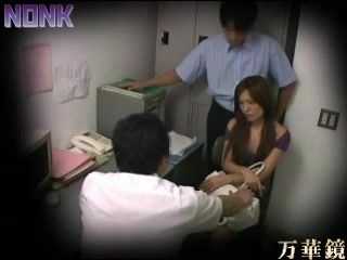 Japanese Girl Caught Stealing Punished By Inspector