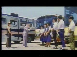 Molester Commuter Bus (1985) xLx