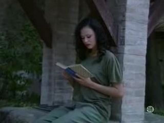 Young Mom Reading Sisters Sex Diary