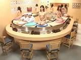 Awesome Japanese Restaurant