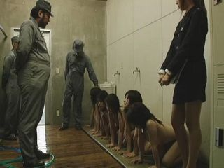 Prison Bathing Time