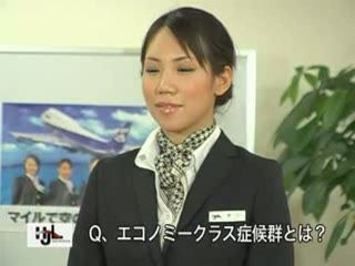 Japanese Stewardess Fuck One Of Passengers