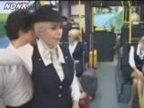 Swedish Stewardess Groped In Japanese Bus