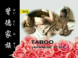 Japanese Taboo 5 Family Love Of Immorality xLx1