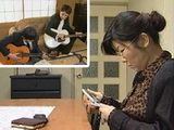 Japanese Mother Seduce and Fuck Sons Young Guitar Teacher