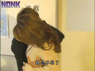 Japanese Teacher Forced To Fuck By Her Student