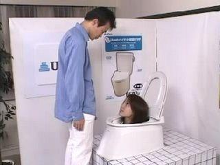 Strange Public Toilet