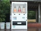 Girl Vending Machine
