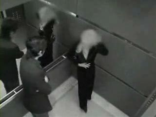 What Happens In Elevator May Not Stay In Elevator